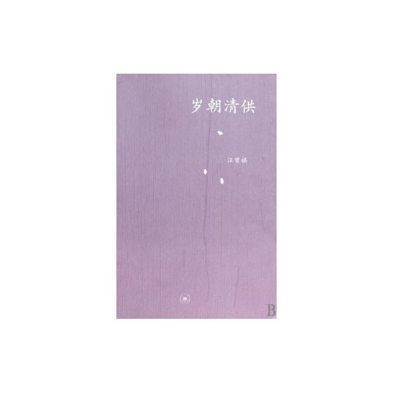1115719509-1_u_1